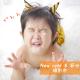 【1/27(水)・29(金)開催】金沢市にあるお家フォトスタジオ「てのひら」にて『New year & 節分 撮影会』を開催します♪