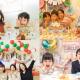富山市親子サークルtetote【オンライン開催】おうちパーティをもっと楽しみたいママ集まれ♪情報交換しましょ!