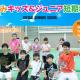 【7/25(水)~8/24(金)】4歳~OK!室内テニスのセンティアが「夏休みキッズ&ジュニア」短期レッスン開講