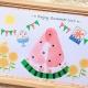 【7月31日(火)開催】夏の足形アート&大型絵本読み聞かせ会